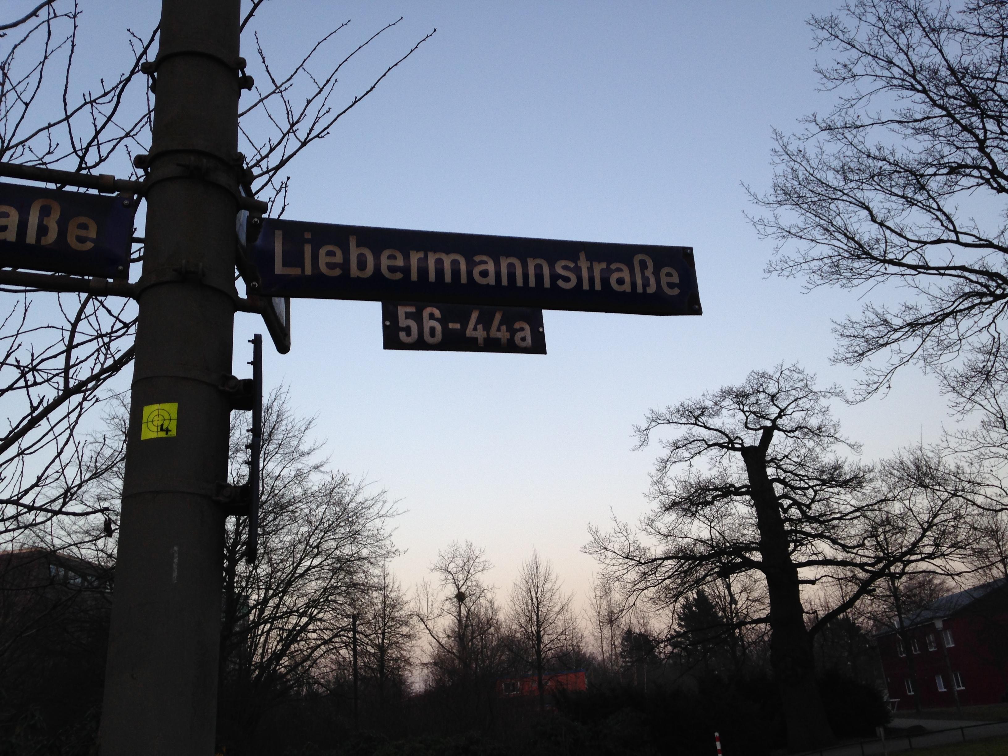 Liebermannstrasse feiert mit!